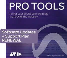 AVID 1-Year Software Updates + Support Plan RENE...